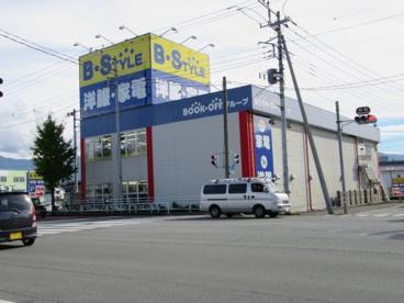 B・STYLE 甲府向町店の画像2