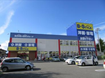 B・STYLE 甲府向町店の画像3