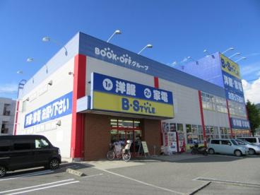 B・STYLE 甲府向町店の画像4