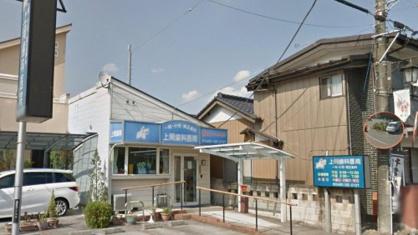 上岡歯科医院の画像1