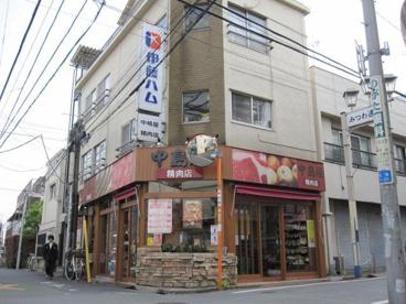 中島屋精肉店の画像3