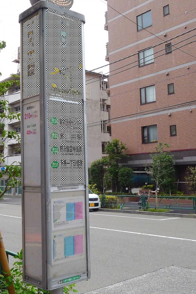 大岡山小学校前の画像