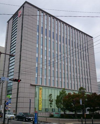 豊田 信用 金庫
