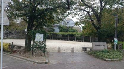 桜城址公園の画像1