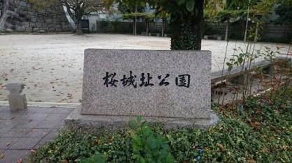 桜城址公園の画像5