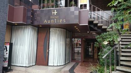 シティホテルアンティーズの画像1