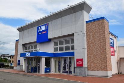 AOKI大田原店の画像1
