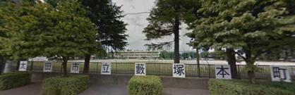 太田市立 薮塚本町南小学校の画像1