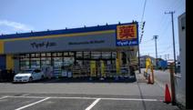 ドラッグストア マツモトキヨシ 加須大桑店