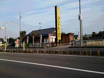 久兵衛屋川本店の画像1