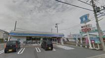ローソン 加須睦町二丁目店
