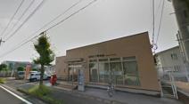 加須久下郵便局