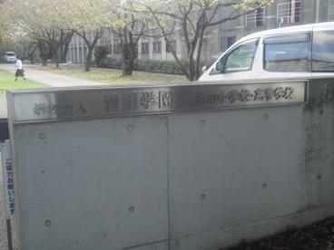 岩田学園の画像1