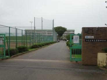豊里中学校の画像1