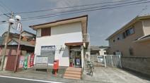 加須東栄郵便局