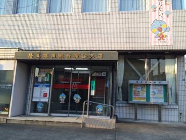 埼玉信用組合深谷支店の画像1