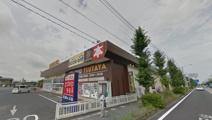 TSUTAYA 加須店