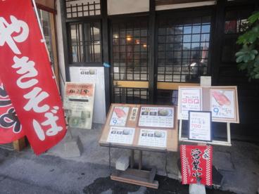 かどや岩田町店の画像3