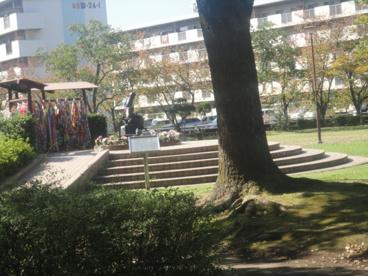 平和市民公園わんぱく広場の画像2