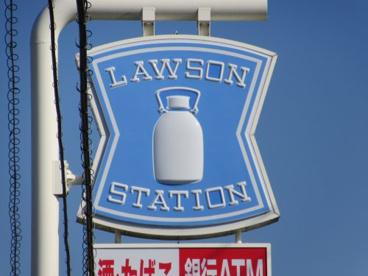 ローソン 甲府和戸店の画像1