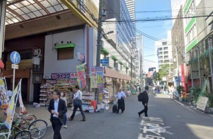 ダイコクドラッグ船場西薬店の画像1