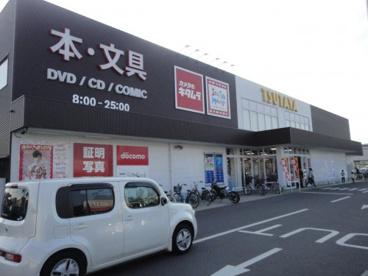 TSUTAYA 森町店の画像1