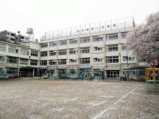 杉並区立 杉並第一小学校の画像