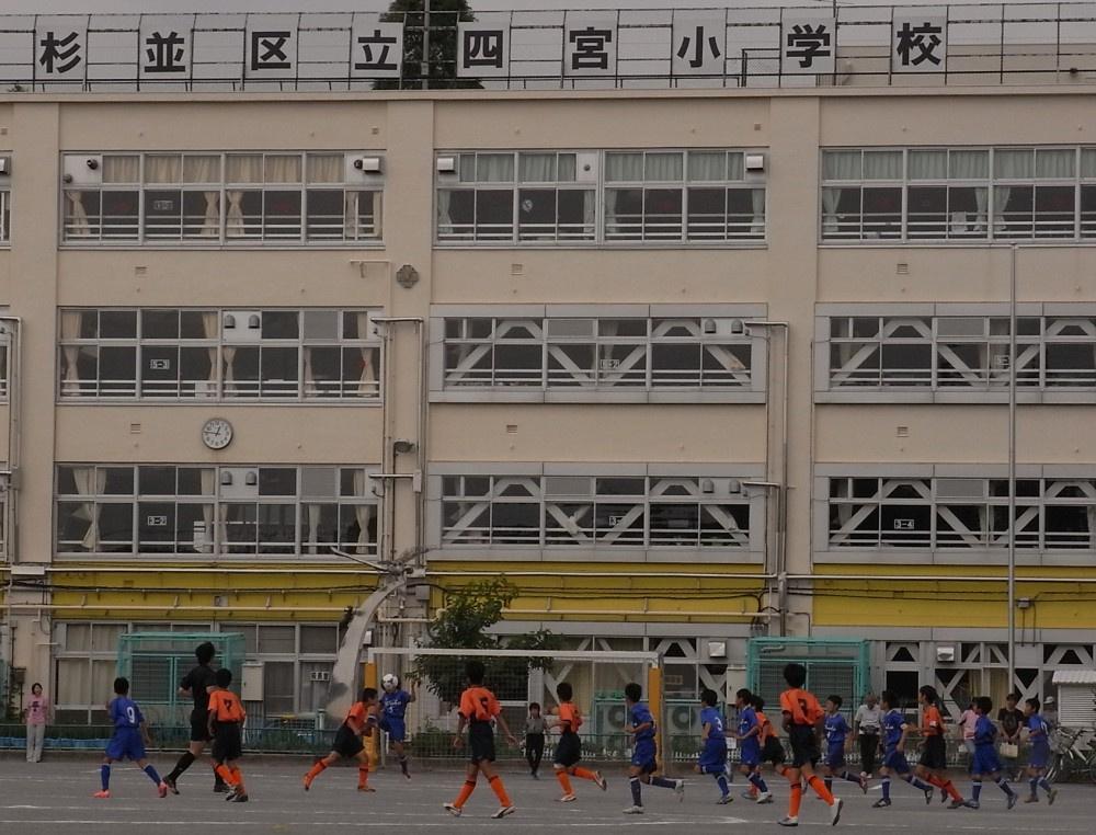杉並区立 四宮小学校の画像