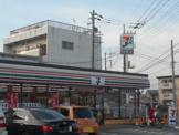セブンイレブン本庄栄一丁目店