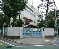 杉並区立 高井戸第二小学校