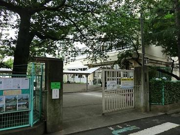 杉並区立 済美小学校の画像1