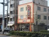 ザ・ダイソー桃谷駅前店