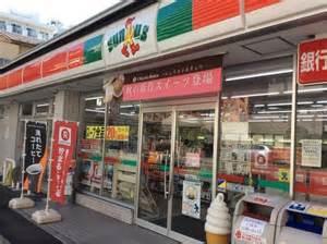 サンクス 墨田立川店の画像1