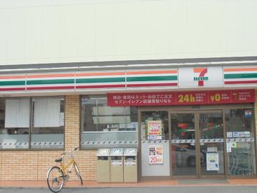 セブンイレブン 千住仲町店の画像1