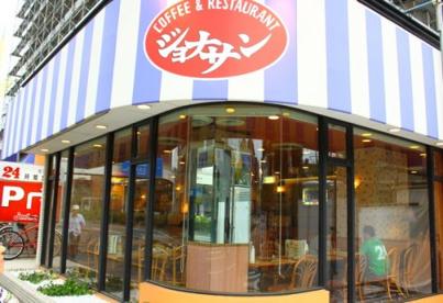 ジョナサン 菊川店の画像1