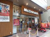 マクドナルド 堺筋南久宝寺店