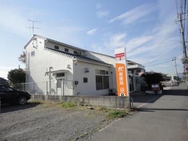 三佐郵便局の画像1
