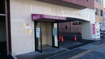 豊田プレステージホテルの画像1