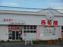西松屋埼玉本庄店