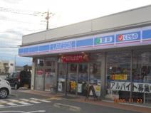 ローソン本庄駅南二丁目店