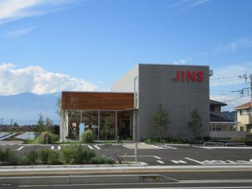 JINS 甲府向町店 の画像2