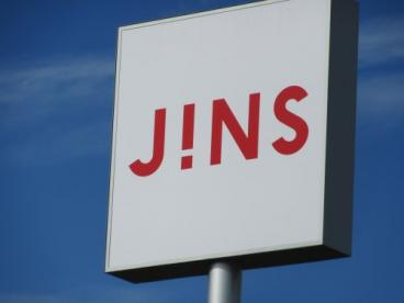 JINS 甲府向町店 の画像4