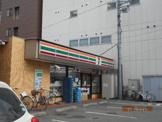 セブンイレブン本庄南口店