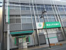 埼玉りそな銀行本庄支店