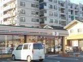 セブンイレブン本庄銀座二丁目店