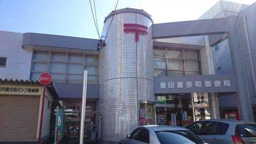 豊田喜多町郵便局の画像