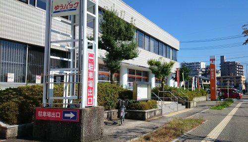 豊田郵便局の画像