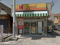 ほっかほっか亭 三郷店