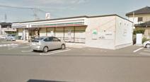 セブン−イレブン菖蒲柴山店