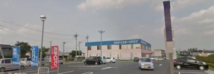 ホリデイスポーツクラブ 太田店の画像1